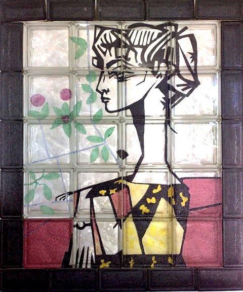 Glassblocks - CULTURE - 351 - ( 40 ¼)