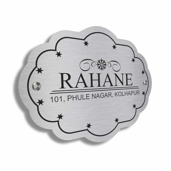 Rahane SSE+LC - Metal Name Plate Designs for Home and Offices Online in India