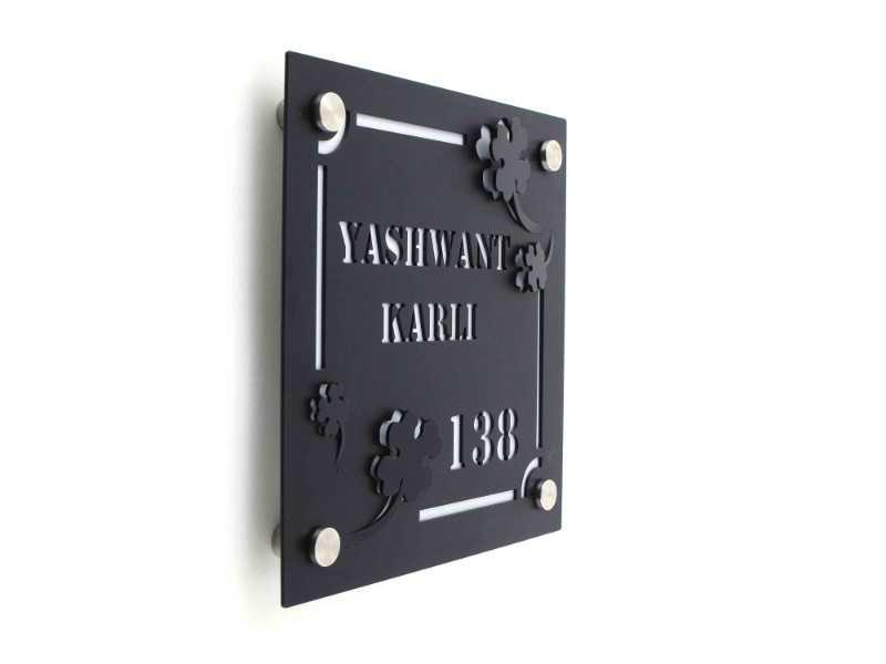 Yashwant Karli 138 - Metal Name Plate Designs for Home and Offices Online in India