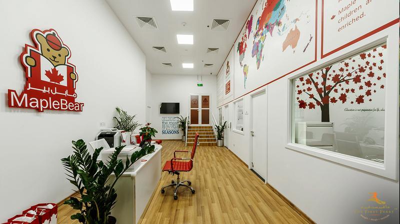maplebear kindergarten school interior design by the first ferry