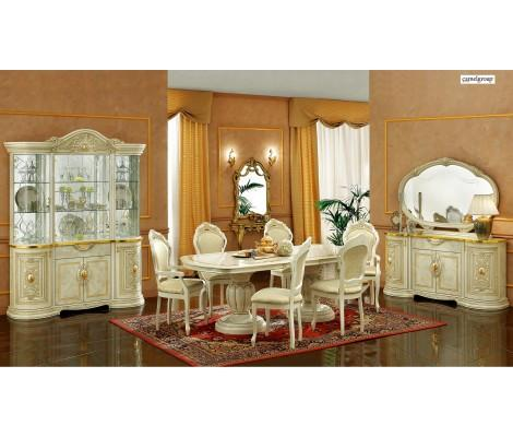 Leonardo Dining Room Set in Ivory Lacquer Finish By Camelgroup, Made in Italy