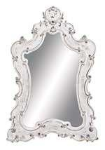 Mirror in Timeless Design with Imperial Royal Look | Vintage Gifts Unlimited
