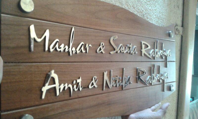 Designer Nameplate For Apartment And Home
