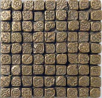 Cast Metal 4 x 4 Cubes Insert Bronze