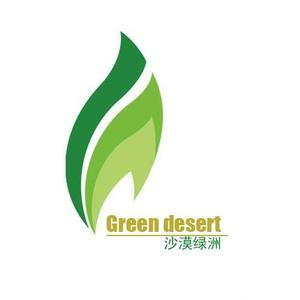 Author: Green  Desert
