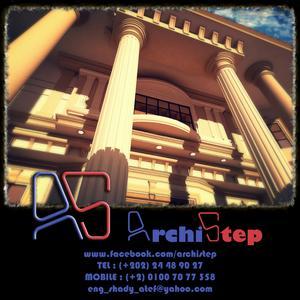 Archi Step