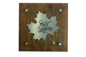 Designer Custom Made Metal and Wood Name Plate