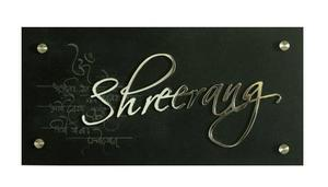 Apartment Nameplates Collection - In Metal