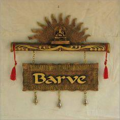 Wooden Hanging Mural Name Plate